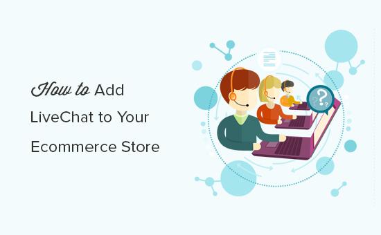 Cách thêm LiveChat vào cửa hàng Thương mại Điện tử của bạn