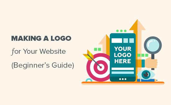 Cách tạo logo cho trang web của bạn