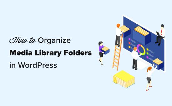 Tổ chức các thư mục thư viện phương tiện của bạn trong WordPress
