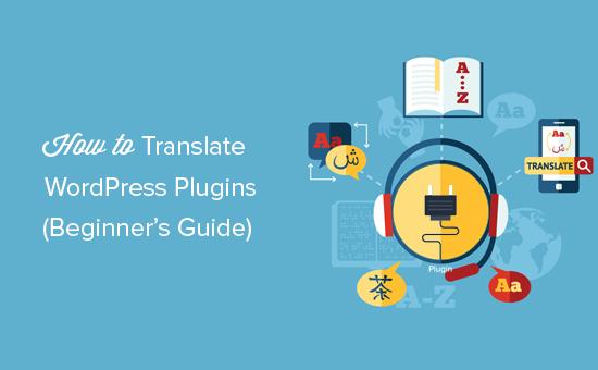 Cách dịch một plugin WordPress